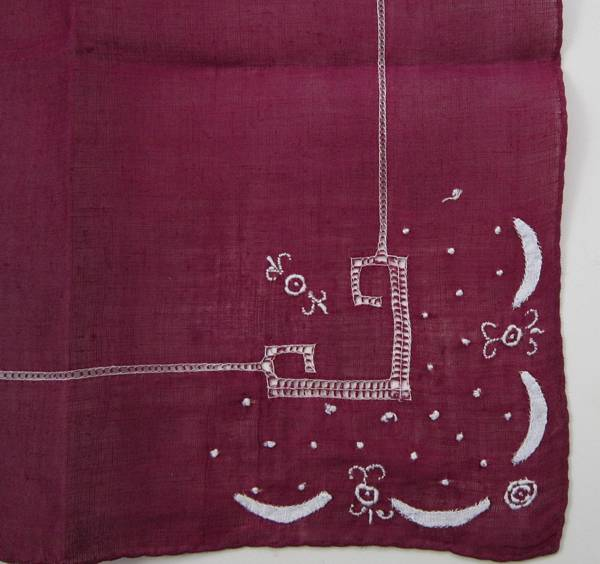 Maroon Drawn Thread Pull Work and Applique Vintage Hankie