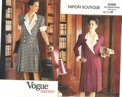 1980's Vogue 2488 Double Breasted Dress Pattern 12, 14, 16