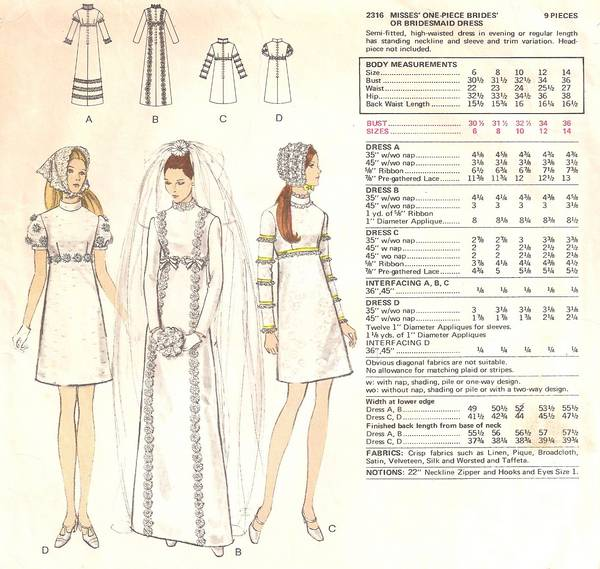 Vintage 70's Vogue 2316 Edwardian Bridal Gown Pattern
